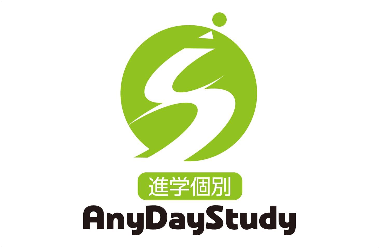 進学個別AnyDayStudy